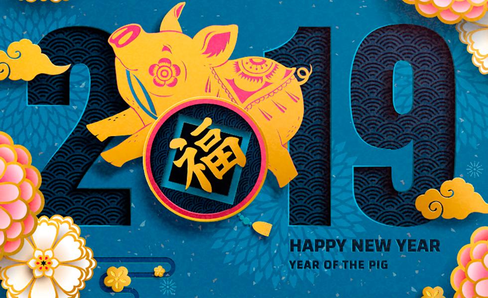 Chinese New Year in Midtown Ala Moana - Azure Ala Moana